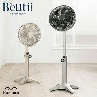 Kamome fan FKLS-251D 極靜音 金屬質感 循環 電風扇-Beutii-3C特惠商品