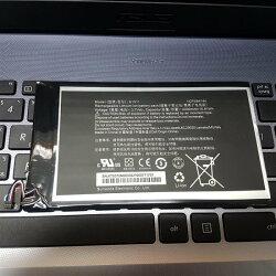 宏碁 ACER A1311 4芯 原廠電池 A1-830