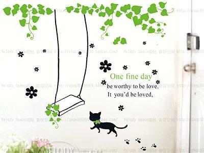 BO雜貨【YV2915】可移動 時尚組合壁貼 牆貼 壁貼紙 創意璧貼 貓咪鞦韆
