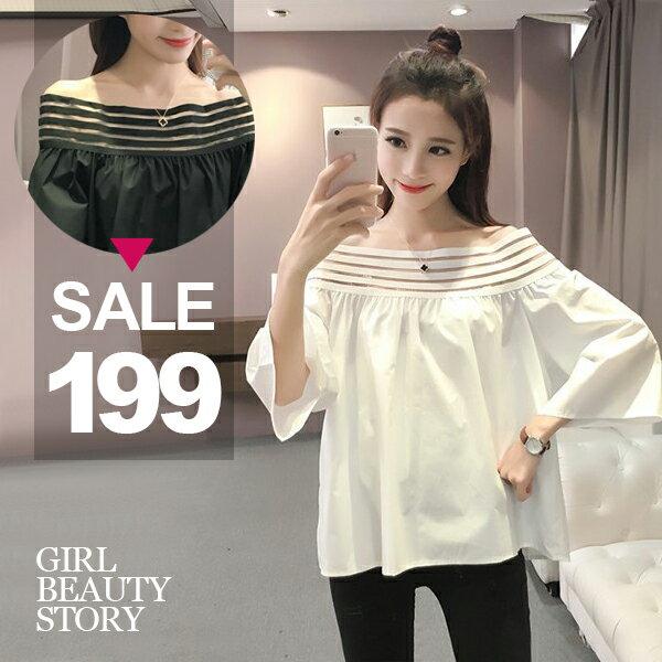 SiSi Girl:SISI【T6085】名媛範兒韓版百搭性感鬆緊一字領寬鬆喇叭袖純色雪紡上衣