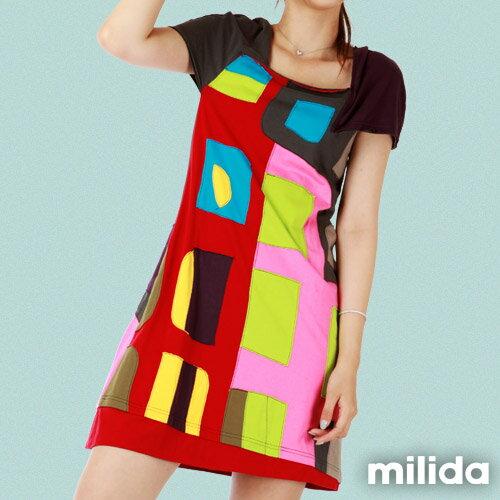 【Milida,全店七折免運】不對稱袖子設計洋裝 1