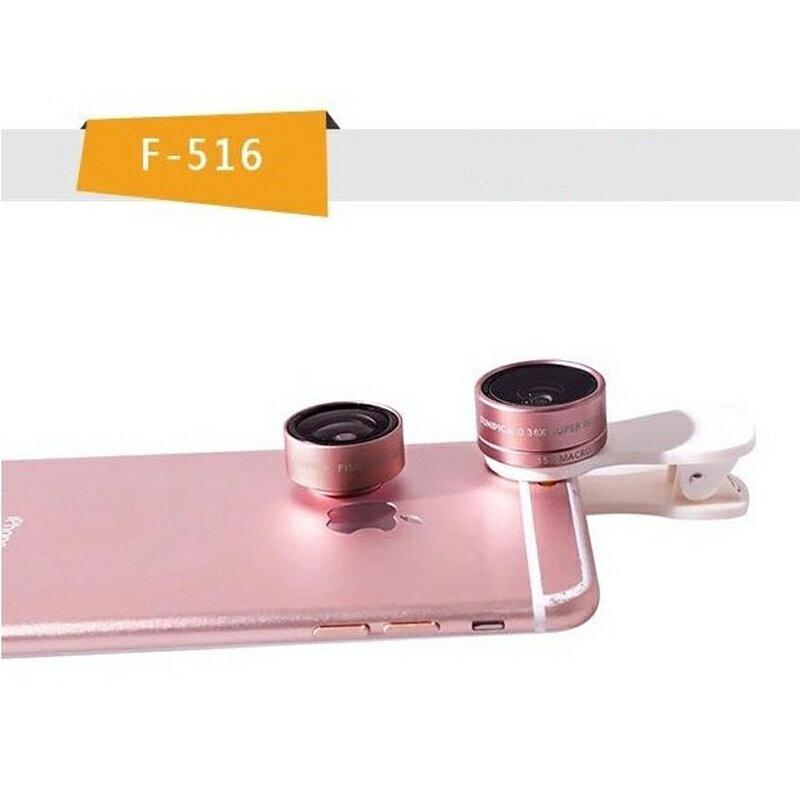 LIEQI F-516 三合一 0.36X超廣角鏡頭+15X微距+魚眼 三合一夾式鏡頭 自拍神器