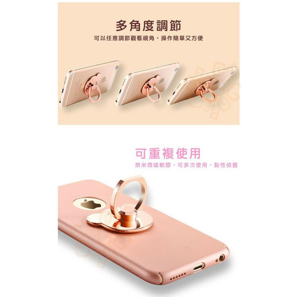ORG《SD0582》金屬款~小熊 熊熊 手機 平板 指環 指環支架 指環扣 手機支架 6s iPhone7 索尼 三星 8