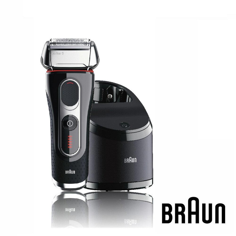 德國百靈 BRAUN Series5 靈動貼面 三刀頭 水洗電動刮鬍刀 5090CC