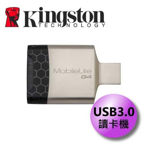 <br/><br/>  Kingston 金士頓 MobileLite G4 USB3.0 讀卡機<br/><br/>