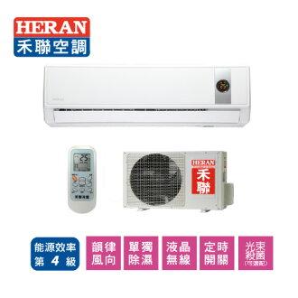 HERAN 禾聯 5-7 坪 1對1分離式冷氣 HI-36G/HO-362A