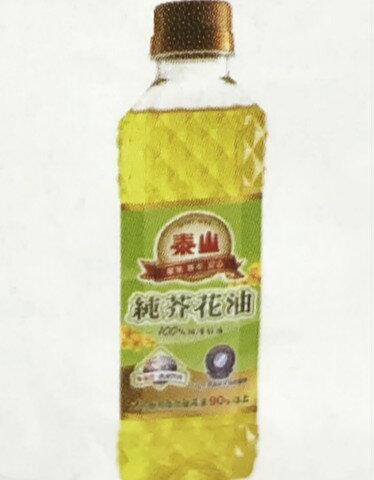 泰山 純芥花油 380ml 食用油 芥花油 好油