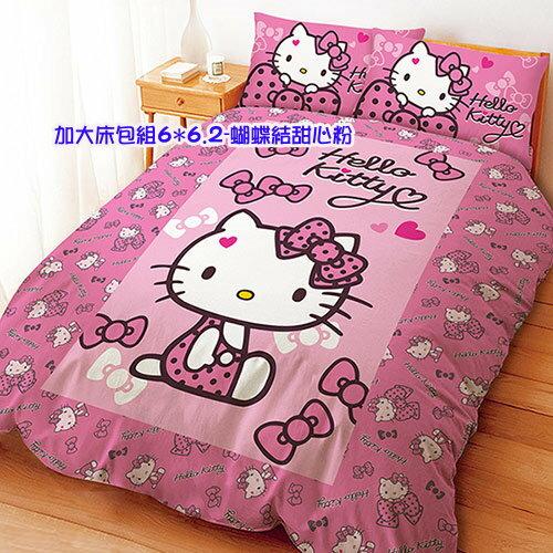 【真愛日本】15061800020 加大床包組6*6.2-蝴蝶結甜心 三麗鷗 Hello Kitty 凱蒂貓 居家 寢具 正品 限量 預購