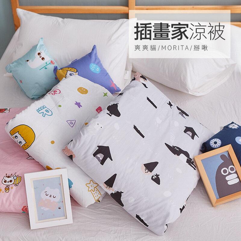 涼被  /  雙人【MORITA的閃閃星空】100%精梳棉5X6尺,可超商取貨,戀家小舖,台灣製 3