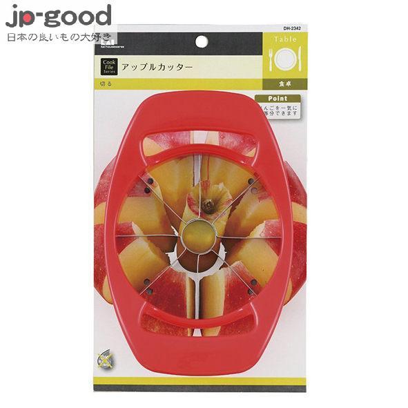 KAI 貝印 切蘋果器