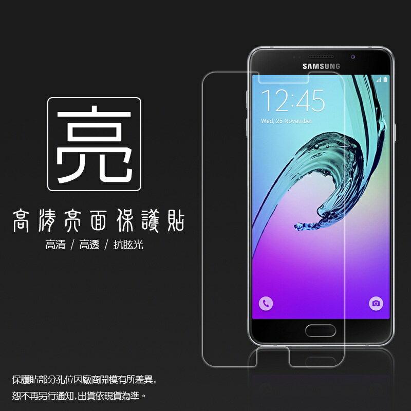亮面螢幕保護貼 SAMSUNG GALAXY A7 (2016) SM-A710 保護貼