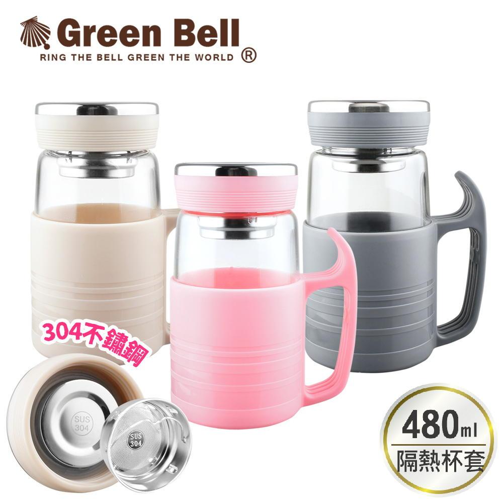 【Green Bell 綠貝】沁新玻璃辦公杯480ML
