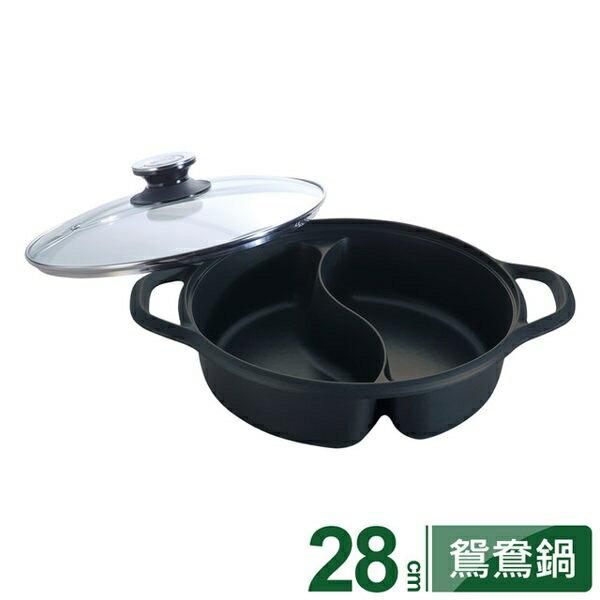 理想牌日式黑金鋼鴛鴦鍋不沾火鍋28cm附玻璃蓋-大廚師百貨