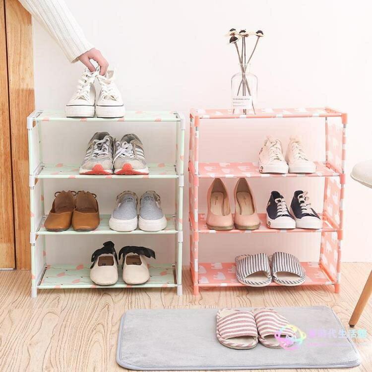 鞋櫃 簡易多層鞋架家用收納省空間經濟型簡約現代組裝宿舍防塵架子 【星時代生活館】jy