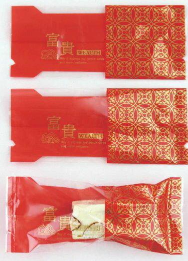 【特惠量】牛軋糖KOP袋(30000入)