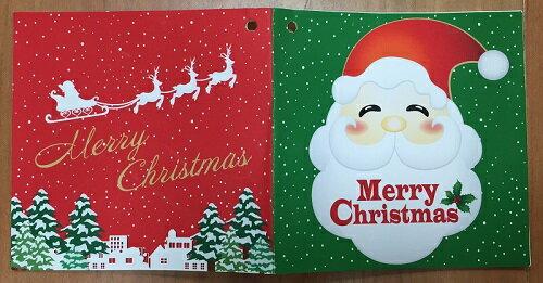 【零售量】聖誕卡片-2種 / 100個
