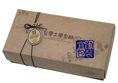 【零售量】台灣土鳳梨酥10入盒/50個