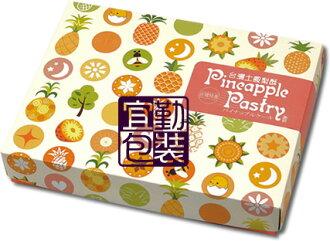 【新年商品】台灣土鳳梨酥12入/繽紛&熱情/200個