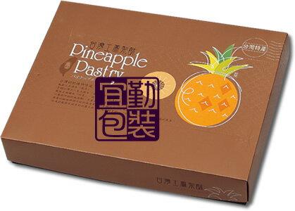 【新年商品】台灣土鳳梨酥12入/繽紛&熱情/50個