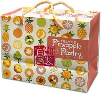【新年商品】手提袋26*12*20.5/繽紛/300個