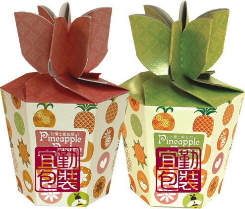 【基本量】台灣土鳳梨酥10入盒/200個