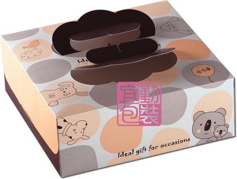 【基本量】8吋派盒.洞洞樂/200個
