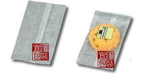 印雲龍KPET袋8.5^~14.5CM  100個