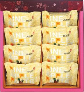 宜勤包裝股份有限公司:[配件]9入禮盒專用內格8入鳳梨酥50個
