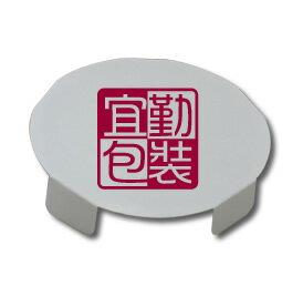 【零售量】圓筒盒18CM墊高襯  60個