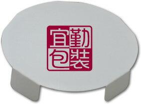 【配件】蘇格蘭圓筒盒21CM專用墊高襯/45個