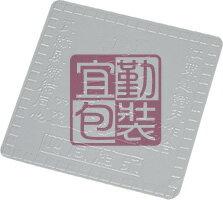 [配件基本量]9入禮盒專用透明塑膠面/1斤囍餅/50個