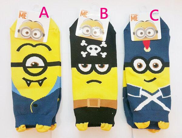 X射線 精緻禮品:X射線【C691585】KIsssocks小小兵短襪(22-26cm)3款選1,大人小孩短襪船型襪sanrio卡通襪子