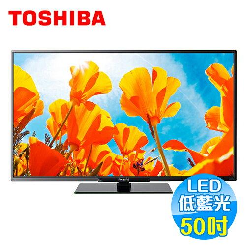 飛利浦 Philips 50吋淨藍光FHDLED液晶電視 50PFH5010