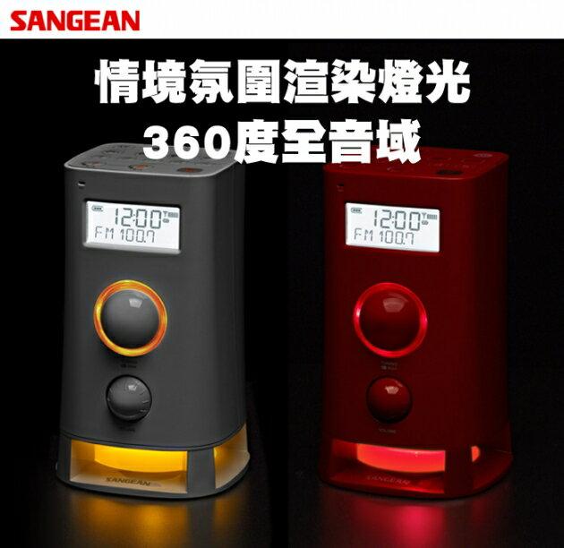 SANGEAN 山進  二波段 數位式收音機 (K-200)