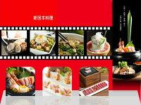 父親節餐券推薦到【藝奇】藝奇新日本料理餐券就在瘋漂票推薦父親節餐券