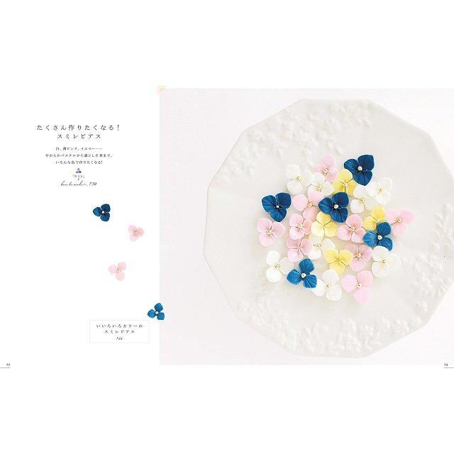 樹脂粘土手作Hanah的花朵飾品 3