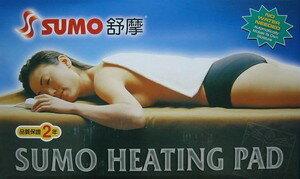 【贈統一禮券100元】SUMO 舒摩熱敷墊  濕熱電毯 熊賀康醫材