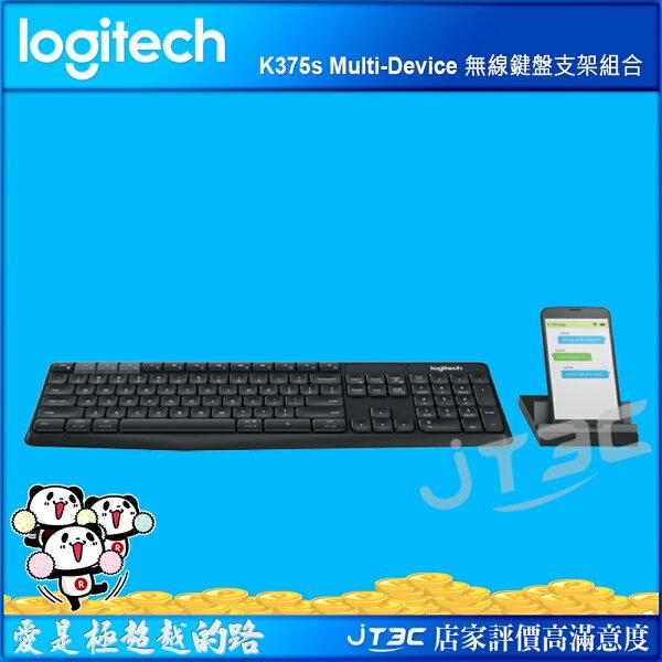 【滿3千15%回饋】Logitech羅技K375sMulti-Device無線鍵盤支架組合