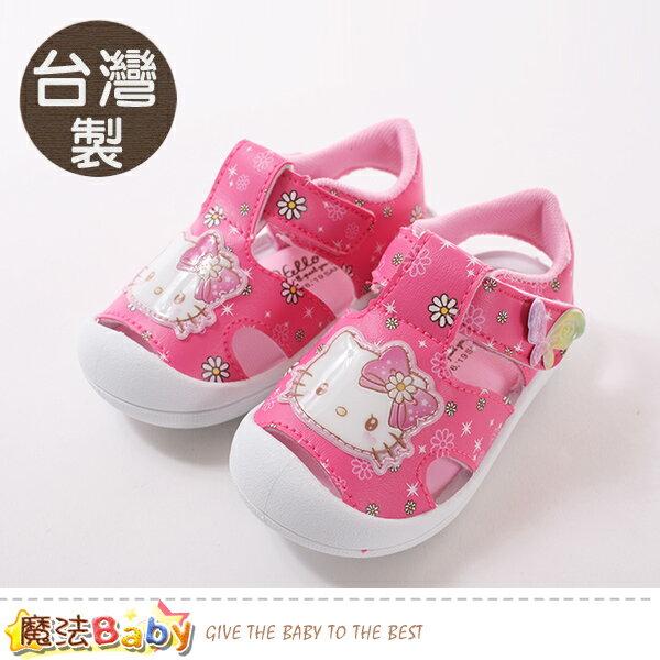女童鞋 台灣製Hello kitty正版美型休閒涼鞋 魔法Baby~sk0703