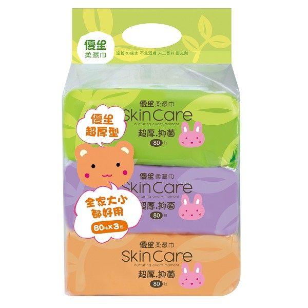 USBABY優生嬰兒超柔濕巾濕紙巾超厚型80抽24入箱◆德瑞健康家◆