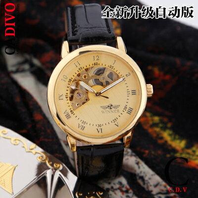 雙面鏤空自動機械皮帶腕表男士全錶十天預購+現貨