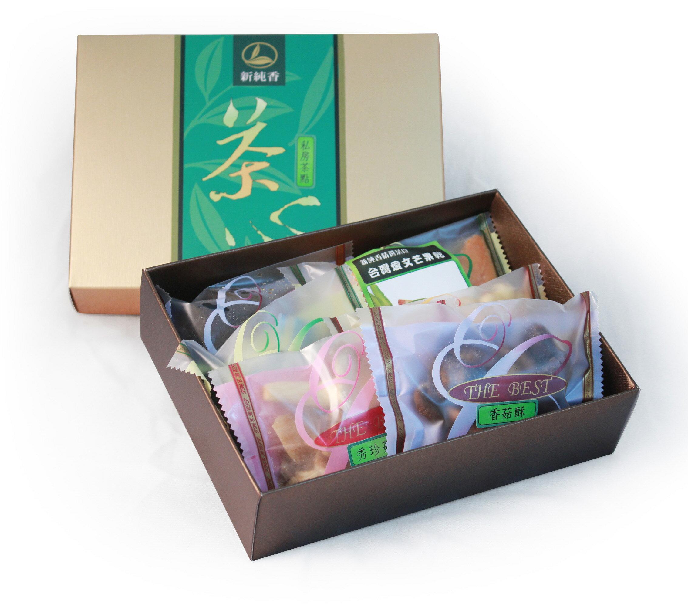 新純香綜合茶食禮盒--お茶請けギフトセット(詰め合わせ)