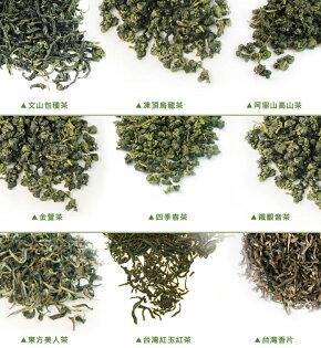 台灣茗茶組合限量50組(台湾銘茶セット-数量限定50セット)