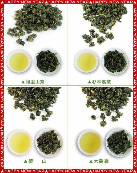 台灣高山茶組合
