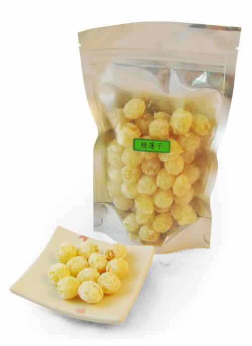 糖蓮子 ⚆⚆ 蓮のみ(甘納豆風) ⚆⚆ sugared lotus seeds