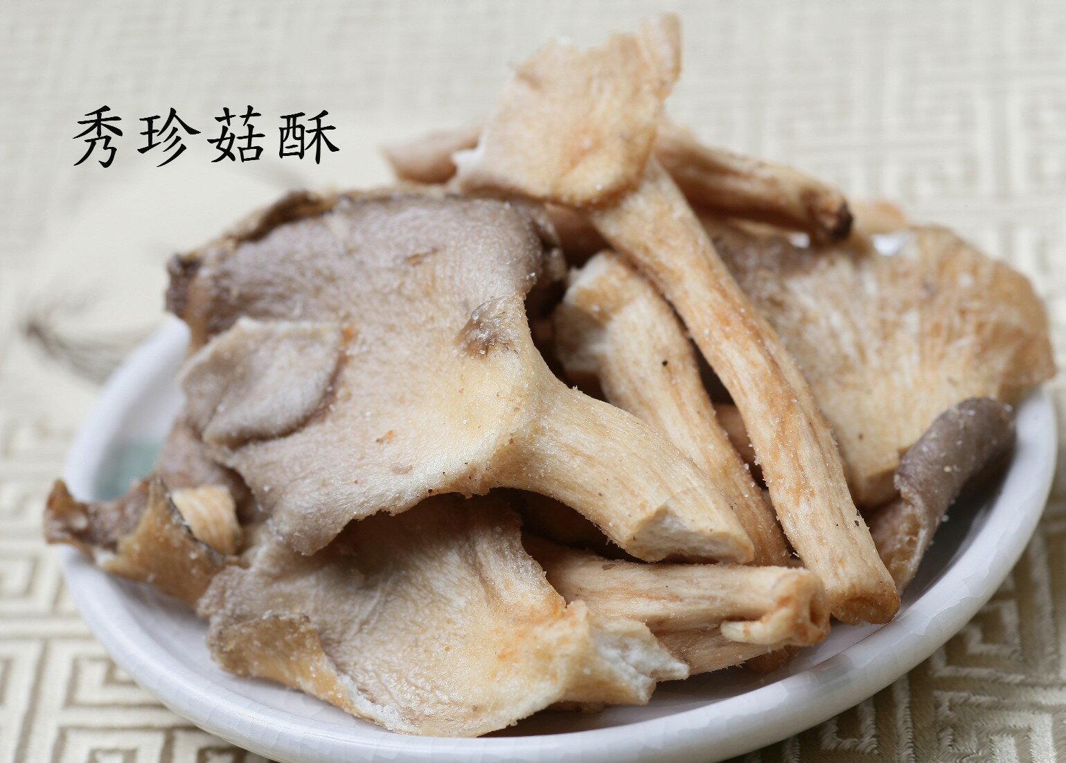 秀珍菇酥餅-60g包裝(芥末口味-わさび味)