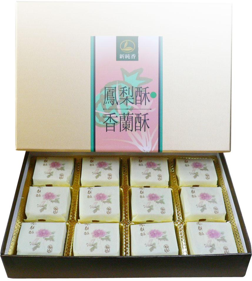 【新純香】純手工精製鳳梨酥-12入盒裝