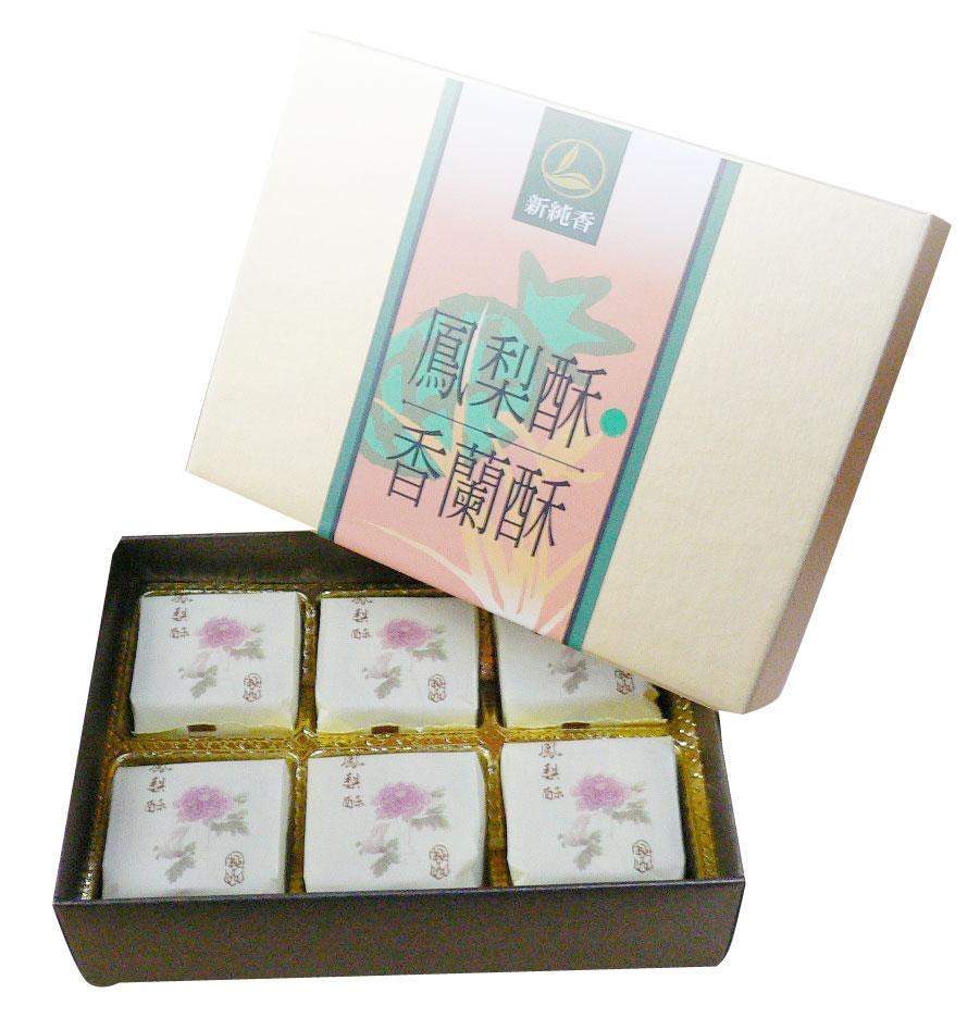 【新純香】純手工精製鳳梨酥-6入盒裝