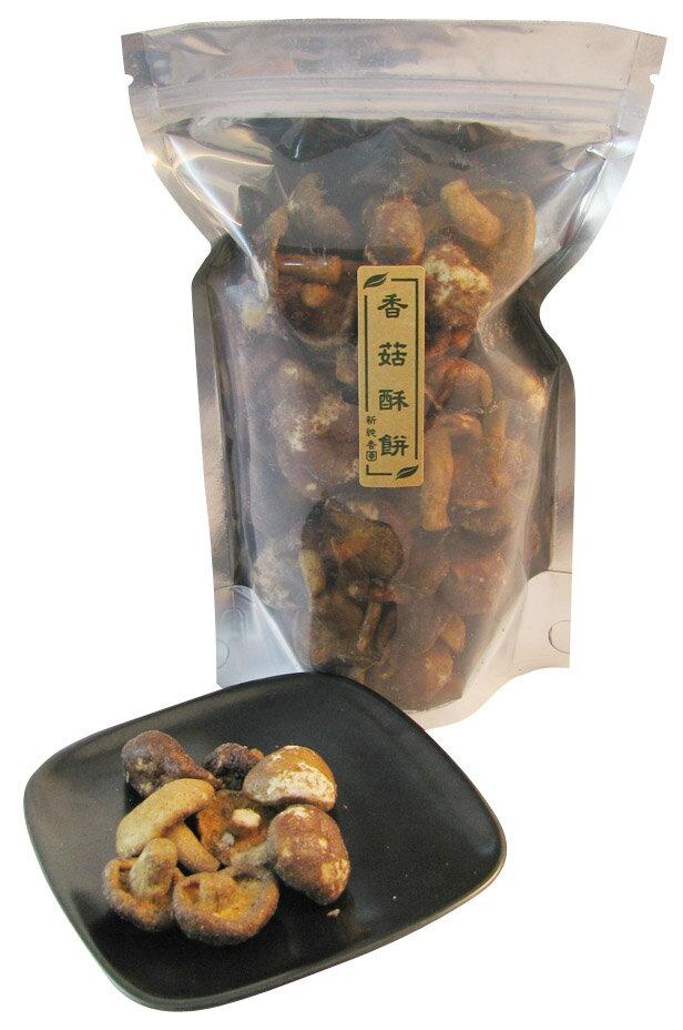 香菇酥餅-180g包裝
