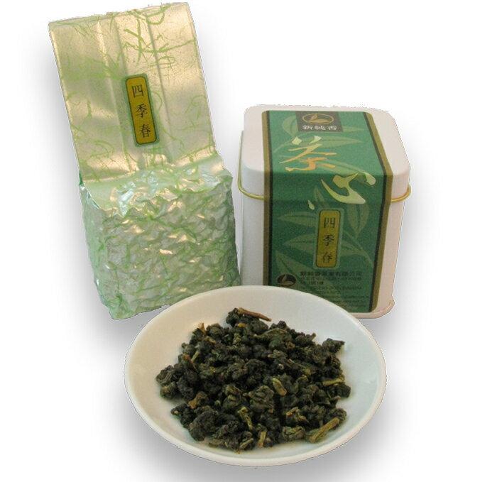 最佳伴手禮組合-特級品四季春茶✙凍頂茶